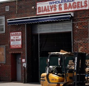 Bell's Bialy Factory Outlet (what you get when you Google Hole in the Wall)